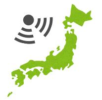 日本全国電波