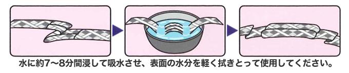 使い方カンタン!