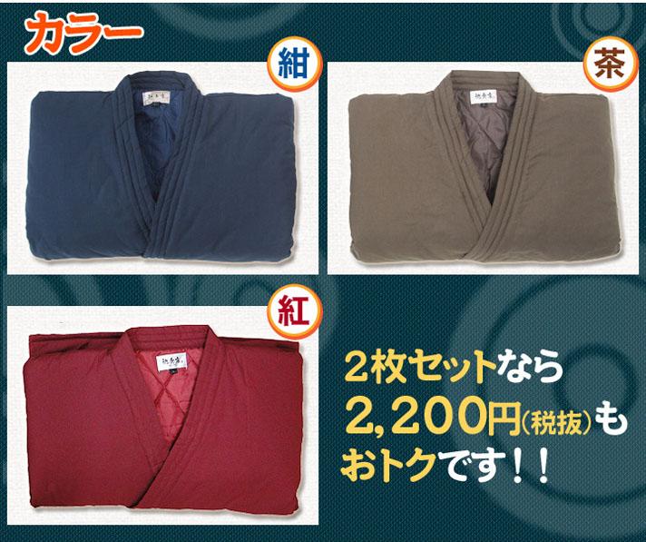 定番カラーの紺・茶に加え、縁起の良い紅の3色からお選びいただけます。