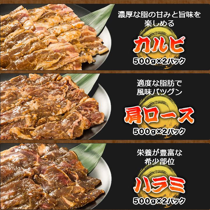 老舗肉屋厳選!「焼肉5種味比べ」