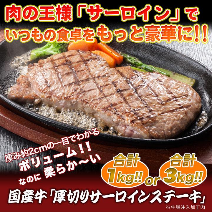 老舗肉屋が絶賛!!最高ランクの黒毛和牛ステーキ!「A5ランク北海道産黒毛和牛モモステーキ」