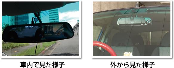 認性バツグン!軽量で目立ちにくい!車内のインテリアも損ないません。