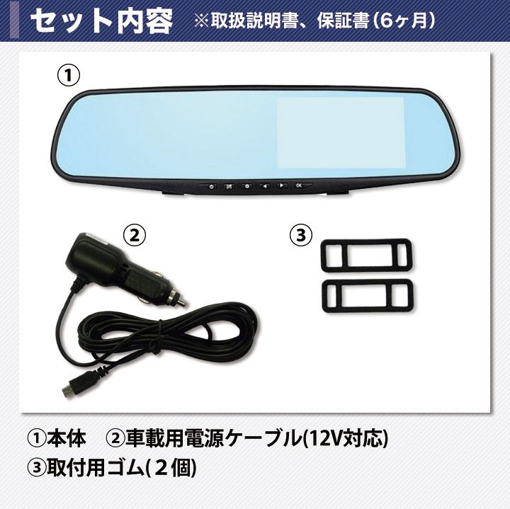 セット内容:本体、車載用ケーブル(12V/24V)、取付用ゴム2個