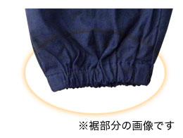 「本格綿作務衣」 2+1組