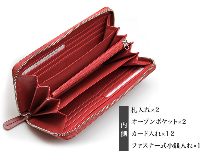 カード入れが12ヶ所!出し入れしやすいオープンポケットやファスナー式の小銭入れもついていて便利です。