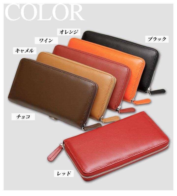 カラー:ブラック、レッド、キャメル、ワイン、チョコ、オレンジ ※お好みの色をお選びください。