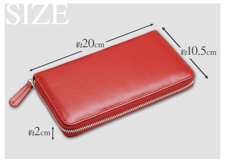 サイズ(約):10.5×20×2cm