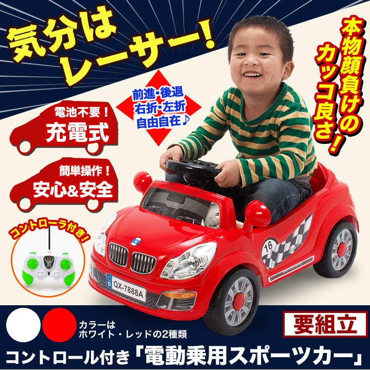 電動乗用スポーツカー