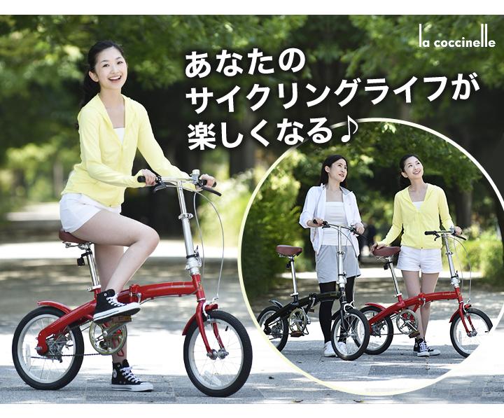 充実なサイクリングライフ