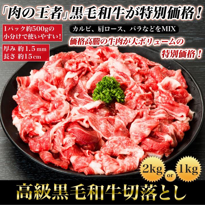 高級焼き肉店の「国産黒毛和牛切り落とし