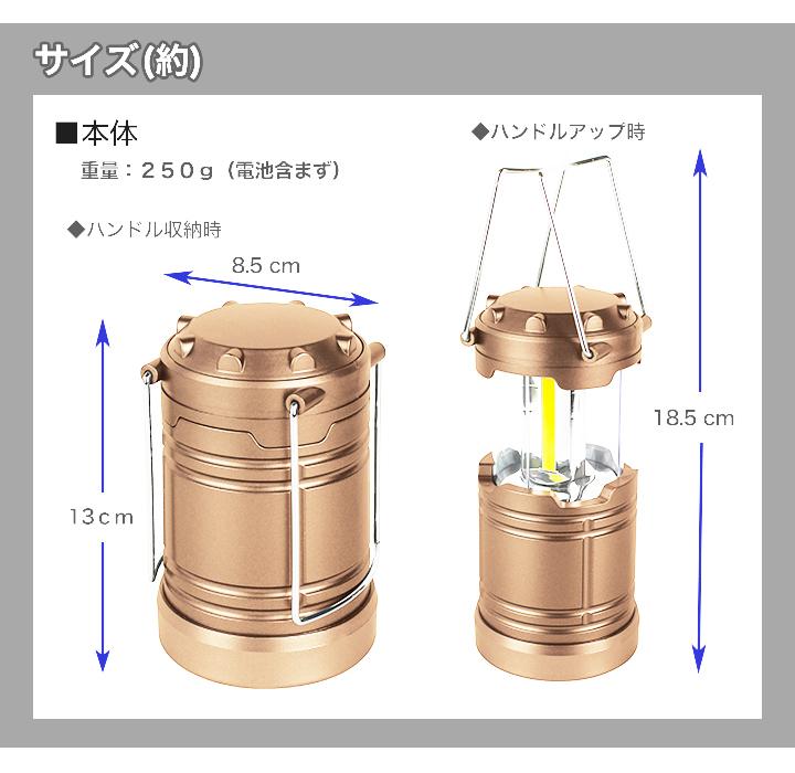 コンパクトなサイズで、防災バッグやキャンプなどにも簡単収納