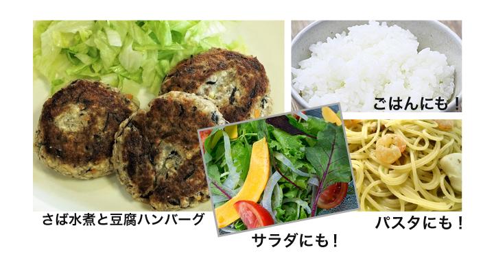毎日のお料理