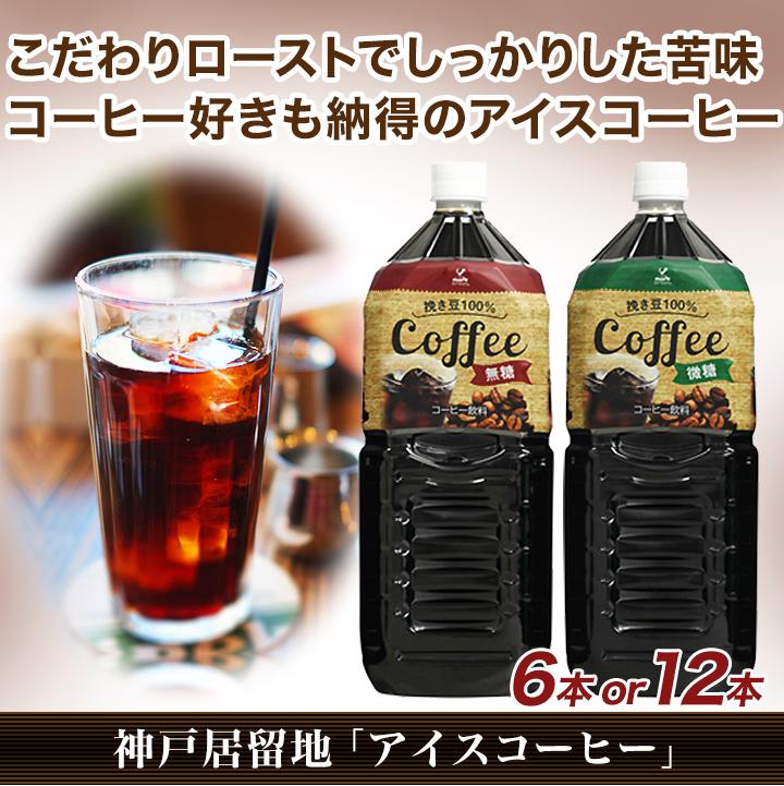 創業100年を超える老舗お茶屋さんの焙煎技術!本格コーヒー
