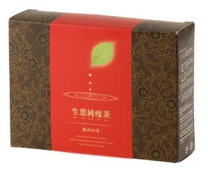 生葉純痩茶 4箱+1箱進呈