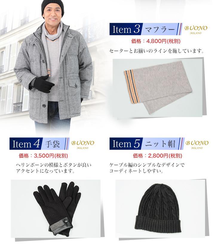 マフラー、手袋、ニット帽!
