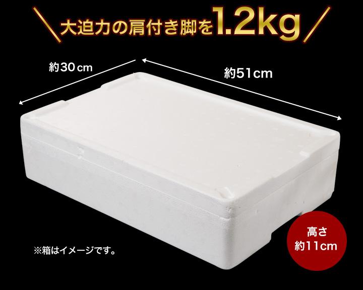 絶品のタラバが1.2kg