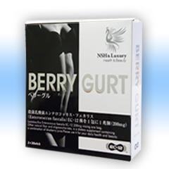 BERRY GURT(ベリーグル)