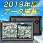 2019年度版地図搭載「ドライブレコーダー付きナビ」