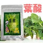 葉酸サプリ 1袋