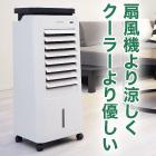 気温に合わせて風量が変わる「自動調節機能付冷風扇」