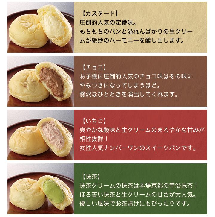 4種類の味をご用意!