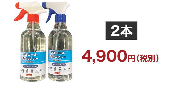 ウイルス・菌の除去率99.9%