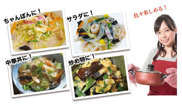 様々な料理で栄養たっぷり!