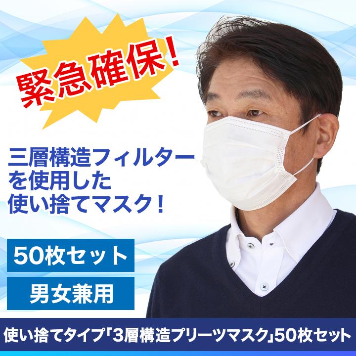 製 日本 アイリス あり 在庫 オーヤマ マスク