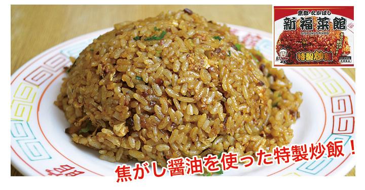 レンジで簡単!特製炒飯!