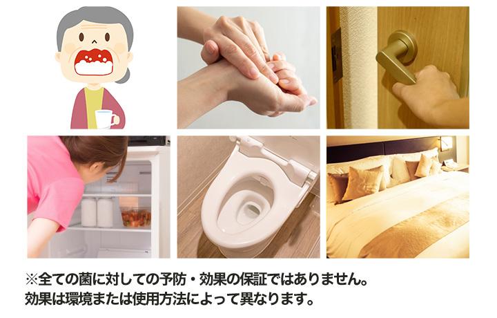 うがいや手洗い後の除菌にも使える!