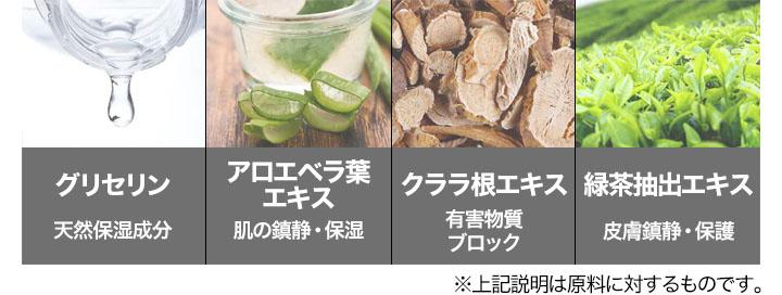 植物性保湿成分が乾燥から素肌を守る