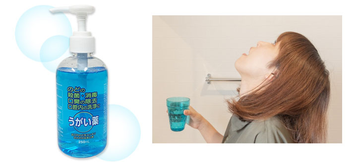 セチルピリジニウム塩化物水和物の殺菌効果