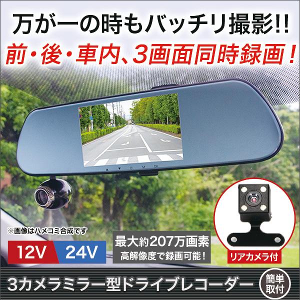 快適 生活 ドライブ レコーダー ドライブレコーダー特集【ラジオショッピング快適生活】